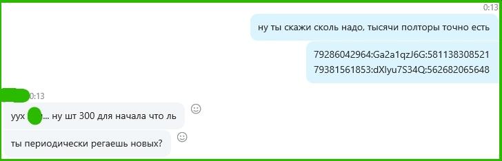 1544742621321.jpg